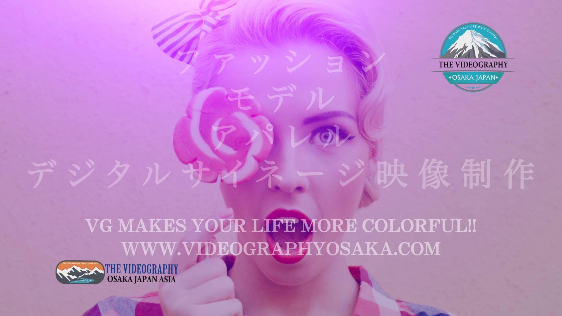 ファッション ショーを動画配信 ライブ配信@大阪市 神戸市 京都市