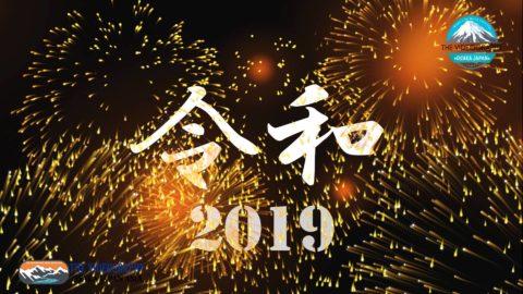 Countdown Movie REIWA ERA Kickoff 2019. 令和時代の幕開け 2019年