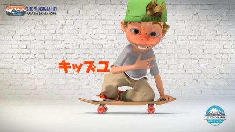 Livestream on Kids YouTuber・子供を対象とした動画販売 配信システム