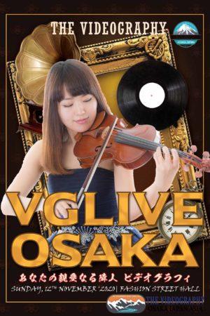 Music Live Stream@Osaka, Japan