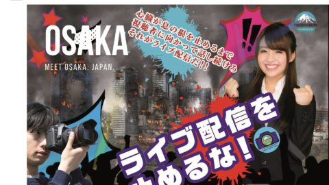 Influencer Marketing Osaka, Japan for Instagram Facebook Line YouTube