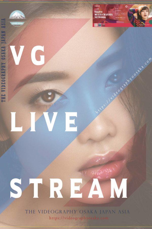 Livestream Osaka, Japan・ライブ配信@大阪 日本