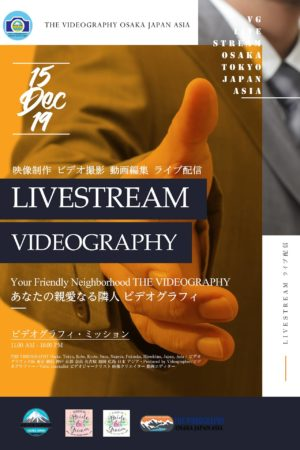WOL・Webinar on Livestream