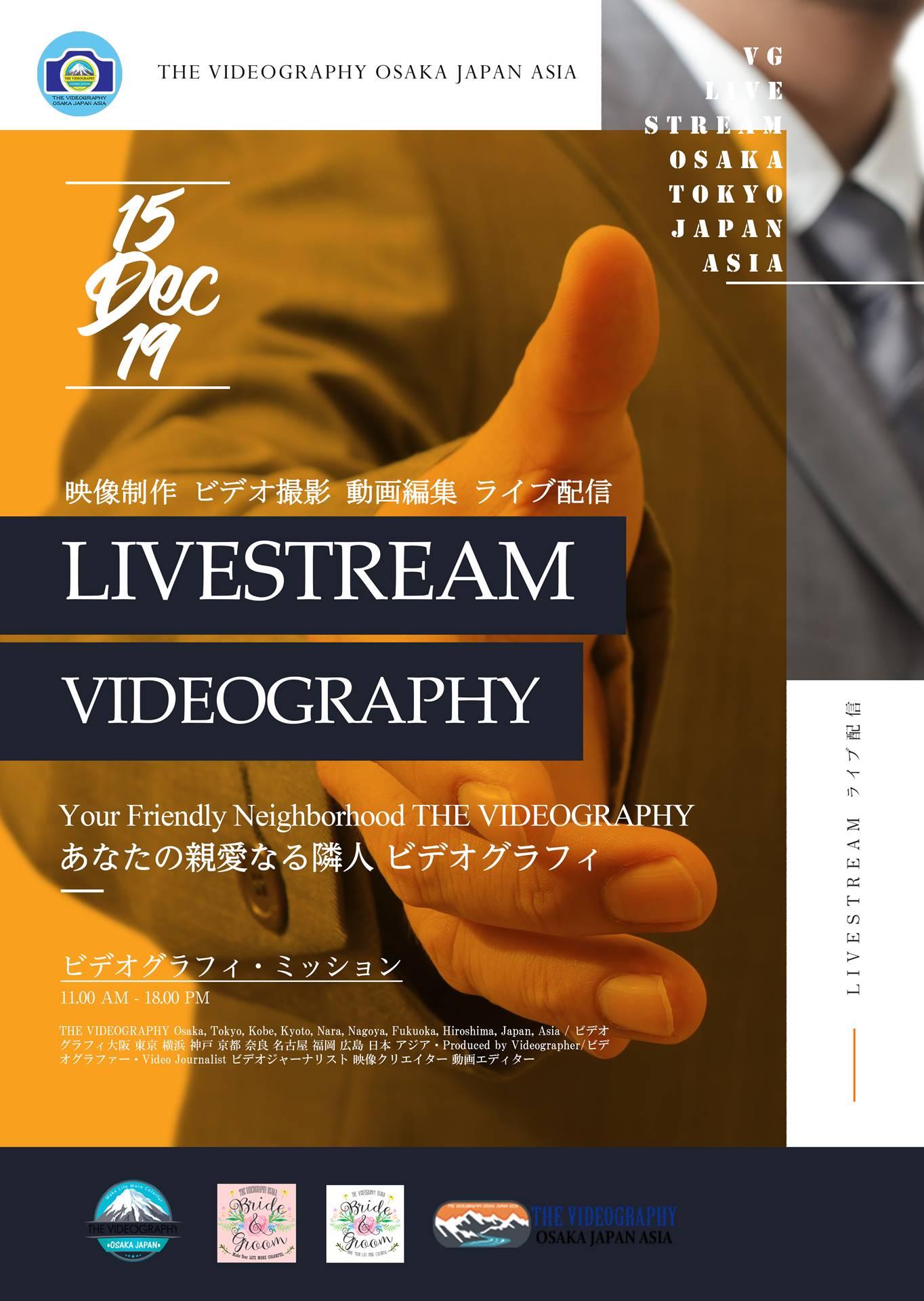 WOL・Webinar on Livestream
