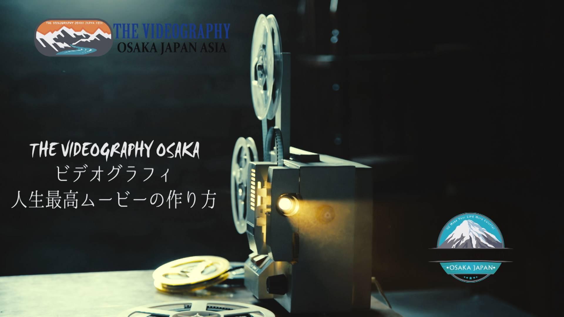 遺言ビデオ… Life Extension Movie